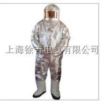 隔热防火大衣、轻型避火服、消防避火服、消防专用避火服