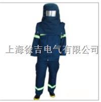 供应耐高温防蒸汽服 防水防蒸汽服
