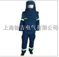 耐高温防蒸汽服((上等耐高温防蒸汽个人防护装备)