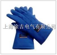 低温液氮手套/防低温手套/液氮手套厂家