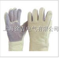LWVLAR500度耐高温手套