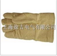 耐高温手套 防火耐高温手套