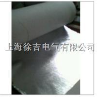 复合隔热铝箔石棉布(铝箔不脱落)