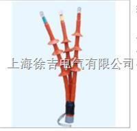 20(24)KV系列热缩电力电缆终端