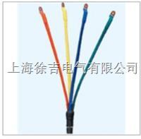 1KV系列热缩电力电缆终端