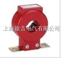 LMZJ1-0.5、LMZ1-0.5、5-300/5户内-全封闭-浇注式电流互感器