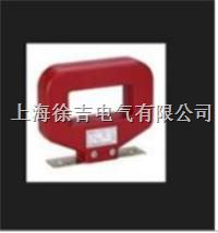 LMZJ1-0.5 (1200-1500/5A)浇注式电流互感器