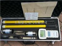 MGHXY-IV高压无线核相仪