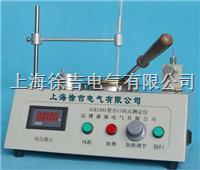 SCKS401型開口閃點測試儀(手動型) SCKS401型