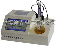 WS-3000型微量水分測定儀 WS-3000型