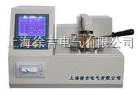 KS-2000開口閃點全自動測定儀