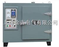 烘箱        YJCH遠紅外帶記錄、程控焊條烘箱  YJCH