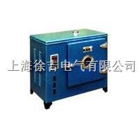 SM-2X電熱恒溫鼓風干燥箱 SM-2X