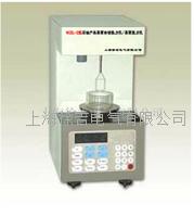 WZL-2型石油產品界面自動張力儀/界面張力儀 WZL-2