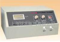 JHY-01型紅外分光測油儀/紅外測油儀  JHY-01