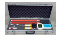 無線高壓核相儀 SL8002