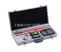 數字高壓無線核相儀 KT6900