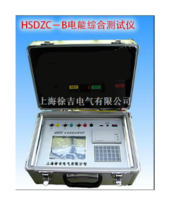 電能綜合測試儀 HSDZC-B