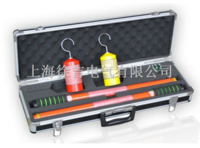 語言無線高壓核相器 BOHX-8000