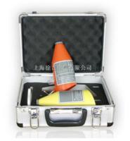 無線核相器 BOHX-5000