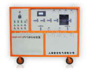 氣體回收裝置 BOQH-801 SF6