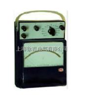 電動系交直流單相瓦特表 0.5級D77-W