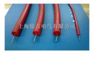高壓線 高壓電線 AGR、GBB、245IEC03(YG)硅橡膠系列