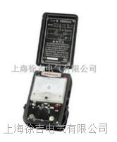 電雷管測試儀 QJ41