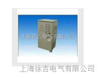 三相平衡式自動穩壓器 TNS—P