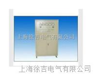 大功率智能穩壓器 SBW