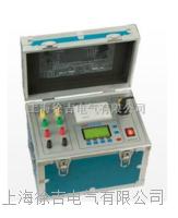 直流電阻測試儀 JYR(20T)