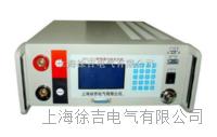 智能便攜式充電機 HDGC3970