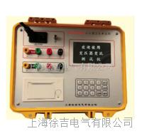全自動變壓器變比測量儀廠家 YDB-II