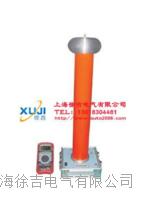 交直流高壓分壓器 交直流高壓分壓器