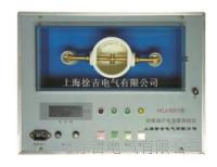變壓器油耐壓測試儀 HCJ-9201