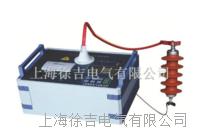 智能型避雷器特性測試儀 YBL-IV