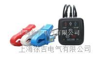 非接觸檢相器 ETCR1000C-