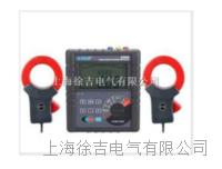 雙鉗數字接地電阻測試儀 ETCR3200