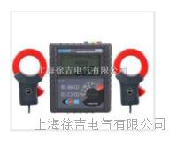 多功能雙鉗接地電阻測試儀 ETCR3200