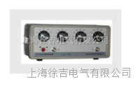 精密不平衡衰減器(50Ω) ZY5142型C/D