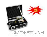 地下管道防腐層探測檢漏儀(音頻檢漏儀) WN-6A
