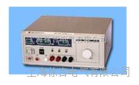 接地電阻測量儀 HT2572