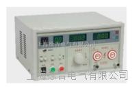 程控耐電壓測試儀 DF7110