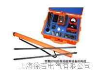 直流電壓梯度檢測儀 DCVG