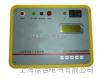 水內冷發電機絕緣特性測試儀 KZC38