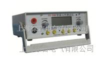 防雷元件測試儀 FC-2G