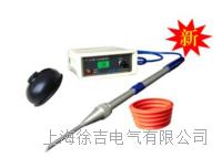 地下管道可燃氣體泄漏測試儀(雙探頭)廠家 WN-828