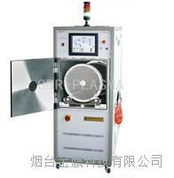 粉狀材料等離子處理活化改性機設備