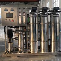 化妝品廠超純水設備,去離子工業水處理設備