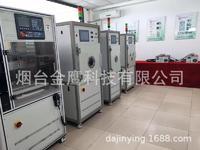 粉體表面活化機,粉末改性設備,等離子表面處理器